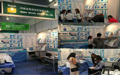 Henan Yoshield Medical Products Co.,Ltd